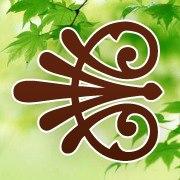 Campbell River Garden Centre logo