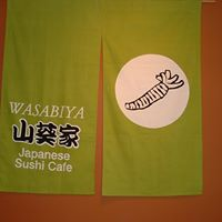 Wasabiya Japanese Sushi Cafe logo