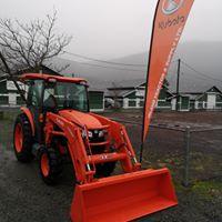Island Tractor & Supply logo