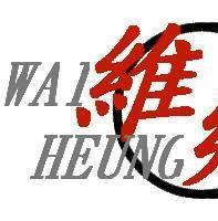 Wai Heung Restaurant logo