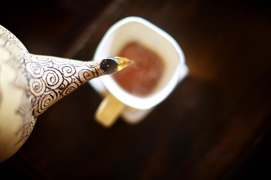 Teafarm logo