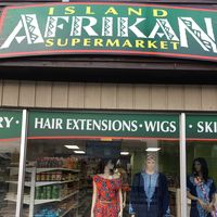 Island Afrikan Supermarket logo