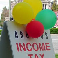Arbutus Tax Services logo