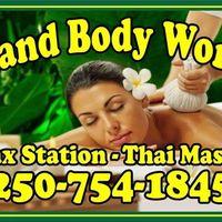 Island Bodyworks Relaxation Studio logo